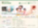 保育室ホームページ