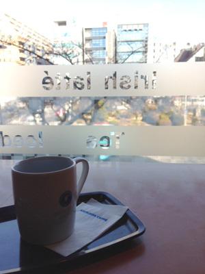 国立駅前のコーヒーショップにて